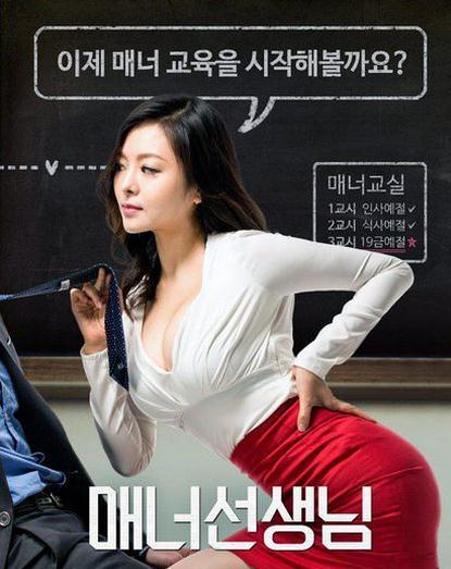 korean cat iii movies