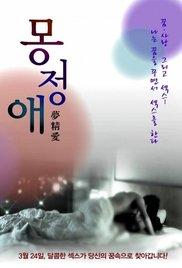 Dream Affection 2011