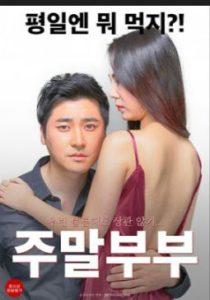 korean adult movie – cat 3 movie – cat 3 korean
