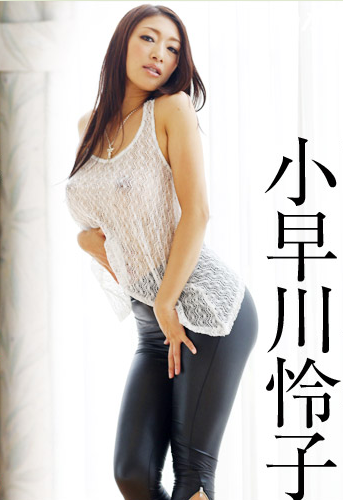 Hong Kong Amateur Porn